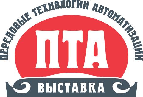 II Специализированная конференция «Передовые Технологии Автоматизации. ПТА – Челябинск 2021»