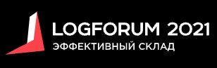 LOGFORUM 2021