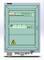 Шкаф управления приточной вентиляцией с электрическим калорифером