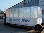 """Градирня серии """"ВЕТЕРОК"""" - Раздел: Холодильное оборудование, морозильная техника"""