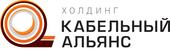 Холдинг Кабельный Альянс, ООО