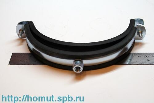 Хомут вентиляц. с рез.проф. 125 м-8
