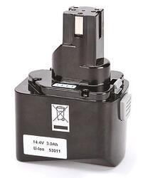 Ножницы гидравлические и аккумуляторные для резки проводов со стальным сердечником, стальных канатов и бронированного кабеля АКБ/Li-14.4 (™КВТ)