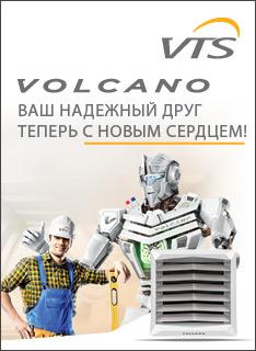 VTS/ВТС, ООО