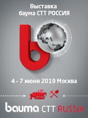 bauma CTT RUSSIA 2019