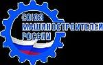Машиностроители прогнозируют корректировку сотрудничества России с европейскими поставщиками