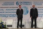 Компания ГЕА подвела итоги участия в Газовом Форуме 2015