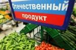 ОБЗОР НОВЫХ ПРОИЗВОДСТВ В РОССИИ ЗА 2015 ГОД