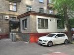 Центральный офис НТЦ «Резина» работает в новом офисе по адресу – Москва, ул.Михайлова, дом 41