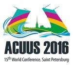 Конференция ACUUS 2016 получила поддержку Правительства Санкт-Петербурга