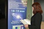 Об электротехнике поговорили на конференции в Петербурге
