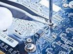 Минпромторг опубликовал проекты для реализации новой госпрограммы РЭП