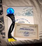 Решение Касперский KICS получило приз на международной выставке в Китае