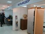 Предприятия Ставрополья представили свою продукцию на «ЧеченСтройЭкспо-2017»