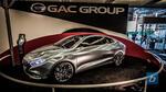 Китайская GAC Group отказалась от строительства завода в Ленинградской области