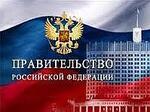 Правительство РФ рекомендовало госкомпаниям закупать российские самолеты