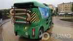 Разработчики из Екатеринбурга представили в Московской области новую уборочную машину