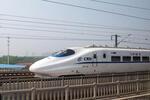 Китай инвестирует $2.5млрд в строительство ВСМ между Челябинском и Екатеринбургом