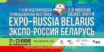 EXPO-RUSSIA BELARUS 2017