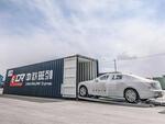 Автомобили из Китая впервые доставили в Европу по железной дороге