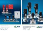 Российский производитель насосного оборудования JETEX обновил линейку продукции