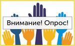 Компания GEA приглашает принять участие в опросе «Удовлетворенность сайтом geaenergy.ru»