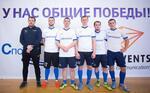 2-й Кубок СПОРТ-ТЭК по мини-футболу