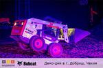 Демо-дни Bobcat в Чехии