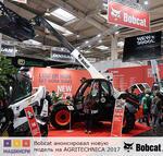 Bobcat анонсировал новую модель на AGRITECHNICA 2017
