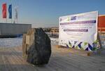 В Ленинградской области начато строительство завода по выпуску барьерной упаковки