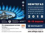 """НПО """"МИР"""" (Омск) впервые на выставке """"Нефтегаз"""""""