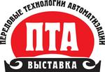 В ногу со временем: ПРОСОФТ и предприятие будущего на конференции «АПСС-Казань 2018»