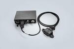 Промышленный комплект Plug&Play Industrial IoT для отслеживания состояния оборудования
