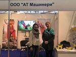 Выставка КранЭкспо