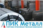 Производство металлоконструкций: 15 лет успешного опыта Завода «ПИК Металл»!
