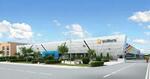 Во Владивостоке завершено строительство здания завода по производству двигателей Mazda