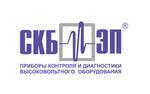 """Итоги работы """"МегионЭнергоНефть"""" с миллиомметром МИКО-8"""