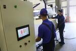 Производство теплосберегающих строительных материалов открылось в Подмосковье