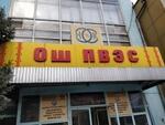 Семинар для специалистов Ошского ПВЭС