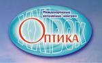 Международная конференция «Прикладная оптика-2018» Санкт-Петербург 18-21 декабря 2018