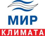 Начата регистрация на выставку «МИР КЛИМАТА - 2019»