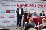 Фармацевтическая конференция GEP- Russia