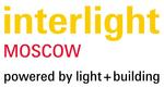 Interlight Moscow - больше чем свет!
