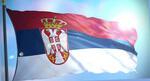 Что представляет собой экономика Сербии?