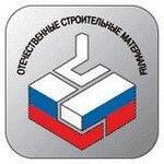 «Отечественные строительные материалы-2019».