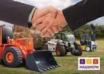 Соглашение с Министерством сельского хозяйства