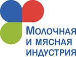 Открылась главная российская выставка молочной и мясной индустрии.