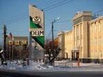 В плавильном цехе Кировского ЗОЦМ приступили к модернизации плавильной печи ИЛК-1,6
