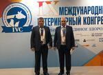 Делегация Дагестана приняла участие в IX Международном ветеринарном конгрессе