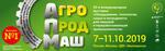 РЭЦ принял решение поддержать участников «Агропродмаш-2019»
